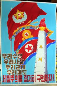 The Juche Idea