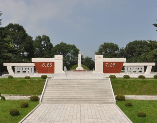 Cemetery of KPA Martyrs in Sariwon City
