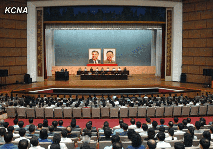 National Symposium on Nation-building Exploits of Kim Il Sung and Kim Jong Il Held