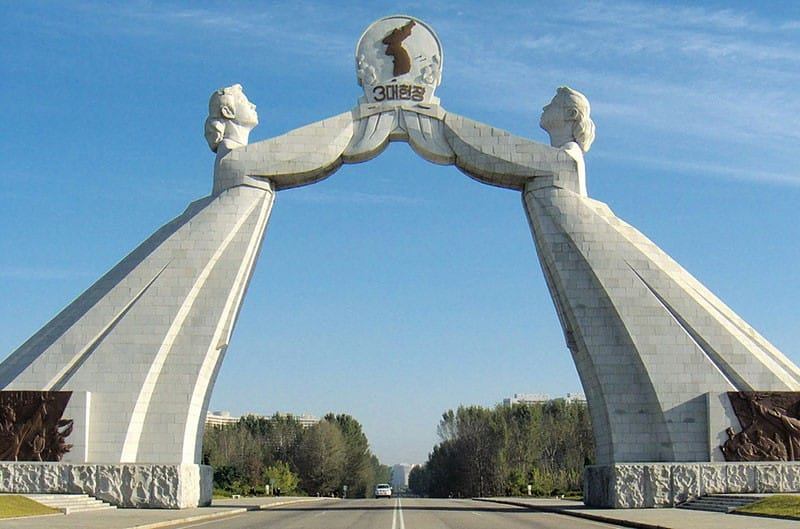 Arch of Reunification. Korea is One!