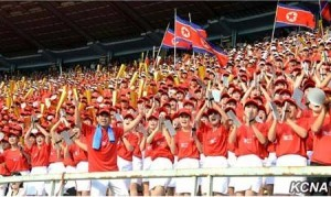 42,100 was the reported paid attendance for the qualifier match at Kim Il Sung Stadium in Pyongyang.