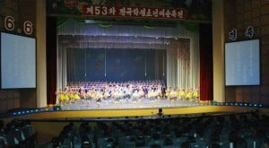 A live musical performance for the 53rd National Schoolchildren's Art Festival took place at the Pyongyang Schoolchildren's Palace on June 6.