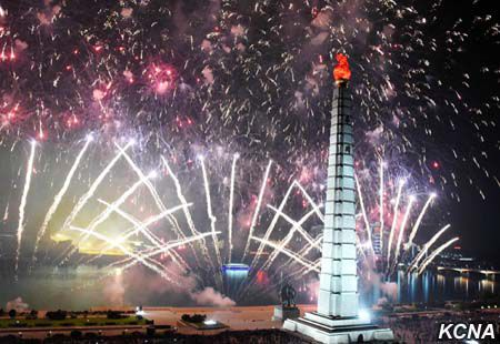 Fireworks Displayed to Mark Anniversary of Country's Liberation