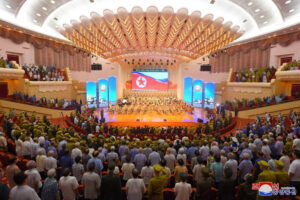 Performance Given for Participants in 7th National Conference of War Veterans