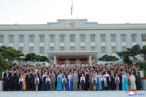 Respected Comrade Kim Jong Un Meets and Congratulates Labour Innovators and Merited Persons Who Participated in Celebrations of 73rd Anniversary of DPRK